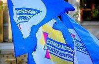"""""""Мажоры"""" из """"Молодых регионов"""" готовят провокации во Львове, - """"Свобода"""""""