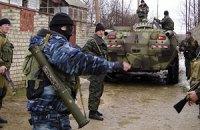 В России при взрыве бомб погибли люди, более 40 ранены