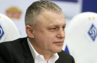 """Суркіс: Палкіне, досить марити - """"Динамо"""" справно платить податки"""