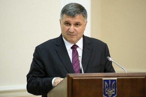 ВАзовском море МВД увеличивает свое присутствие— Аваков