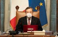 Маріо Драгі очолив італійський уряд (оновлено)