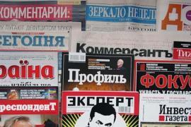 Печатные СМИ: Жизнь подорожала