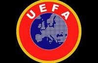 Заявление УЕФА о взрывах в Днепропетровске