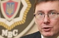 Милиция нашла подозреваемых в убийстве помощника депутата