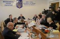 Группа по Тимошенко продолжит заседать, несмотря на остановку евроинтеграции