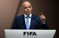 Джанни Инфантино избран новым президентом ФИФА