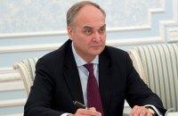 """Новый посол РФ в США заявил о """"конкретных"""" шагах Москвы для улучшения отношений"""