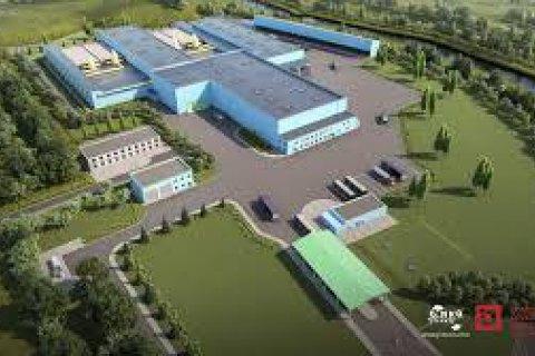 ЕБРР определился с компанией, которая построит мусороперерабатывающий завод во Львове