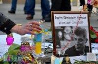 ФСБ затримала підозрюваних у вбивстві Нємцова (оновлено)