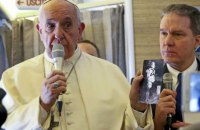 Папа Римский: мир находится на грани ядерной войны