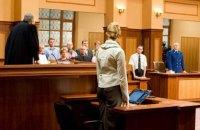 Полноценный суд присяжных может заработать в 2021 году, - Минюст