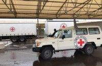 Червоний Хрест направив на окуповану частину Донбасу 50 тонн гуманітарної допомоги