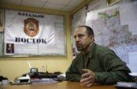 """Командир террористов подтвердил, что у них была установка """"Бук"""""""