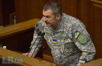 Береза: мэр Чернигова должен извиниться за хамство в адрес Гриневич