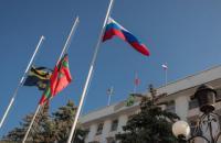 Росія і Придністров'я: немає грошей - не стало й любові