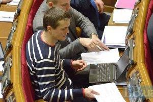 Коаліція домовилася про публічний розгляд комітетами заяв Гордієнка