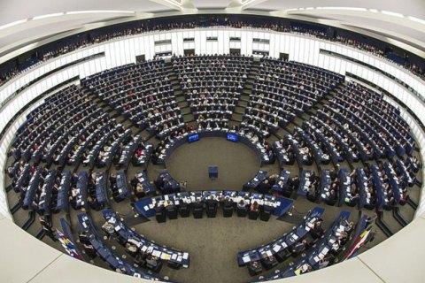 Європарламент прийняв резолюцію із закликом звільнити Сенцова та інших політв'язнів