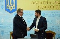 Сумську область очолив військовий прокурор