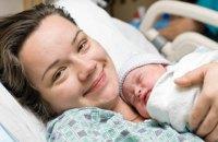 Мінсоцполітики пропонує збільшити допомогу при народженні дитини до 50 тис. гривень