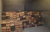 У Запоріжжі з незаконного обігу вилучили понад 150 млн капсулів для патронів