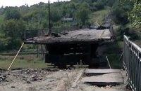 """Боевик """"ЛНР"""" получил 10 лет за подрыв моста между Северодонецком и Лисичанском"""