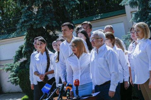 """""""Батьківщина"""" планує висунути приблизно 40 тисяч кандидатів у депутати по всій країні"""