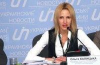 Производство, в рамках которого обыскивали дом депутата Киевсовета Балицкой, закрыто