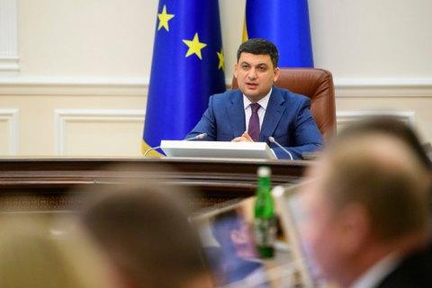 Гройсман потребовал отукраинских министров согласовывать сМИД общение спредставителями Российской Федерации