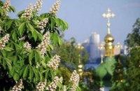 У п'ятницю в Києві без опадів, до +19
