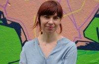 Украинская писательница Таня Малярчук победила в престижном конкурсе немецкоязычной литературы