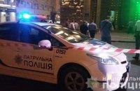 В Харькове возле здания горсовета произошла перестрелка, погиб полицейский (обновлено)