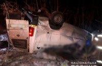 В Полтавской области перевернулся микроавтобус: четыре человека погибли, двое в реанимации