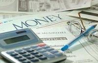 Україна збільшила суму непогашених облігацій з терміном погашення в цьому році до $328,79 млн