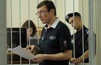 """Луценко о суде: """"кишка тонка, но танки наши быстры"""""""