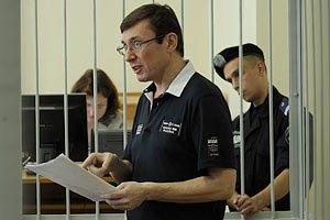 Луценко призывает украинцев быть людьми и голосовать за оппозицию