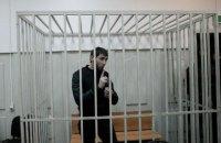 Захист оскаржив вирок убивці Нємцова