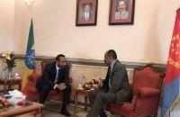 Ефіопія та Еритрея підписали мирний договір