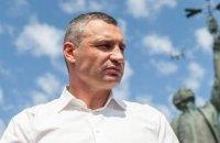 Киевляне разделились в своем отношении к деятельности Кличко