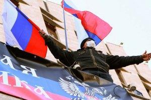 Особи донецьких сепаратистів встановлено