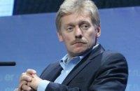 Пєсков звинуватив західні країни в намірі скинути Путіна