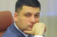 Гройсман рассказал, кто лидирует на выборах в Виннице