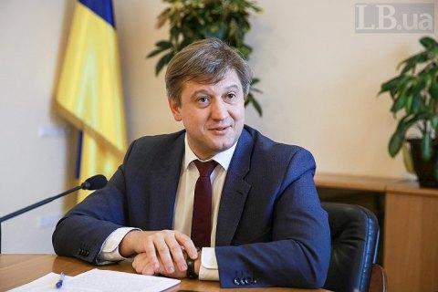 """Данилюк запропонував ГПУ прослухати лекцію про """"принципи залучення інвестицій"""""""