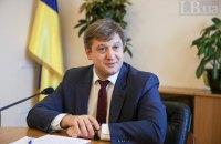 """Данилюк предложил ГПУ прослушать лекцию о """"принципах привлечения инвестиций"""""""