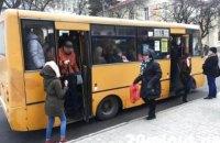 У Тернополі через протести скасували подорожчання проїзду