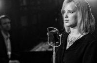 """""""Холодная война"""" стала лучшим европейским фильмом года"""