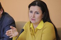 Богословская: ЗСТ и ТС одинаково дискриминируют Украину