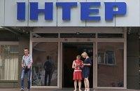 """Нацсовет оштрафовал """"Интер"""" за концерт ко Дню победы над нацизмом на 4 млн гривен"""