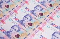 Доходи держбюджету в жовтні були на 9,8% вищі від запланованих, - Держказначейство