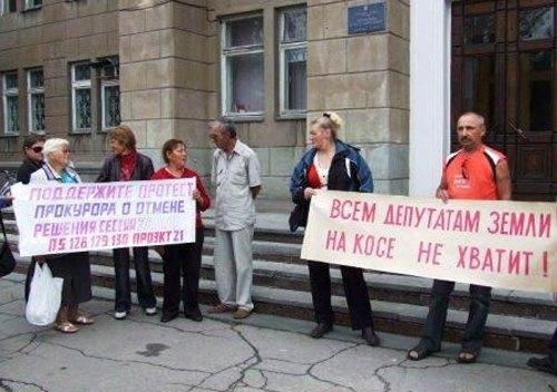 Протест против застройки Бердянской косы