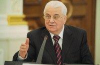 Кравчук заявив про намір провести наступний круглий стіл 17-19 травня на сході України